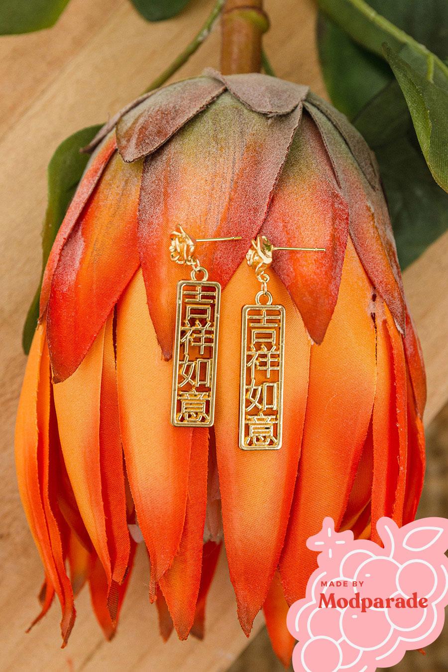 JI XIANG EARRING - GOLD
